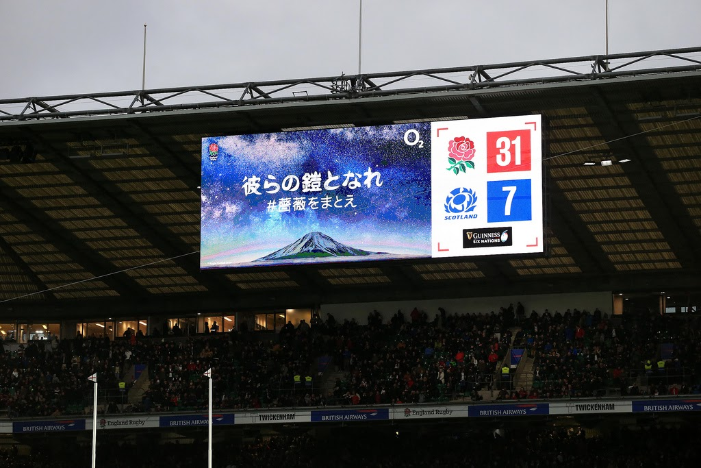 o2-rugby-scoreboard